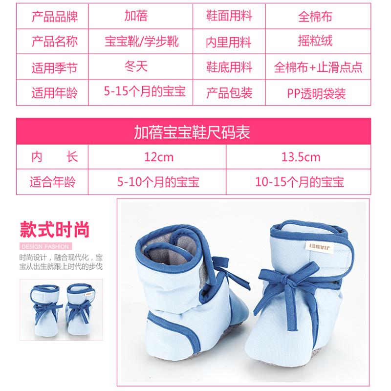El bebé de algodón y zapatos de bebé en otoño e invierno suave Fondo gruesa caliente 0-6-12 meses la Princesa zapatos zapatos de bebé