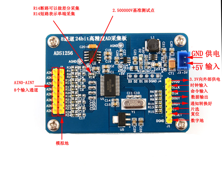adc - Calculates the volts from CS5530 24-bit AD converter