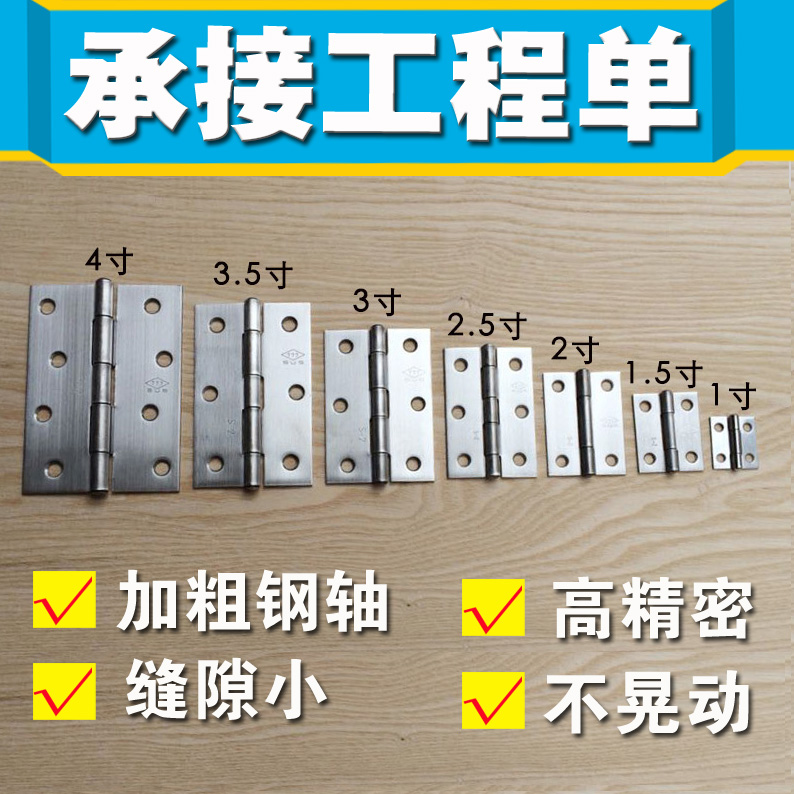 Hinge wardrobe door door lock hinge folding cabinet door hardware buffer disassembly cabinet furniture thickening cabinet door