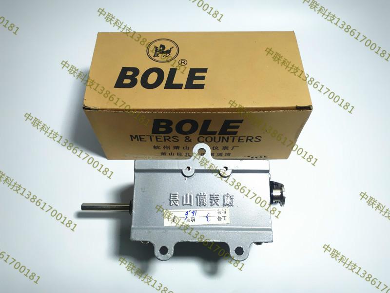 Authentieke xiaoshan changshan BOLE merk mechanische pers tegen Z73 roterende tachometer Z73-5