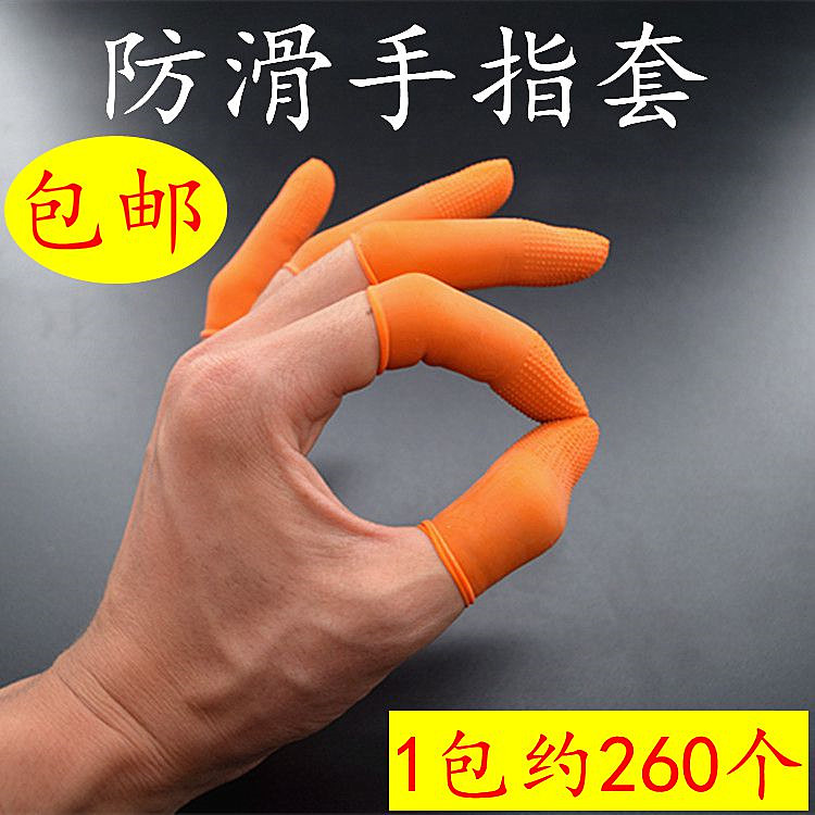 Orange finger cots protective rubber latex thickened wear pitting disposable protective finger counting paging