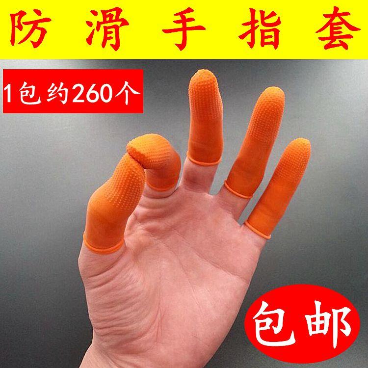 оранжевый противоскользящее палец охраны труда ямы латекс утолщение носить одноразовые защитные счетной верстка палец