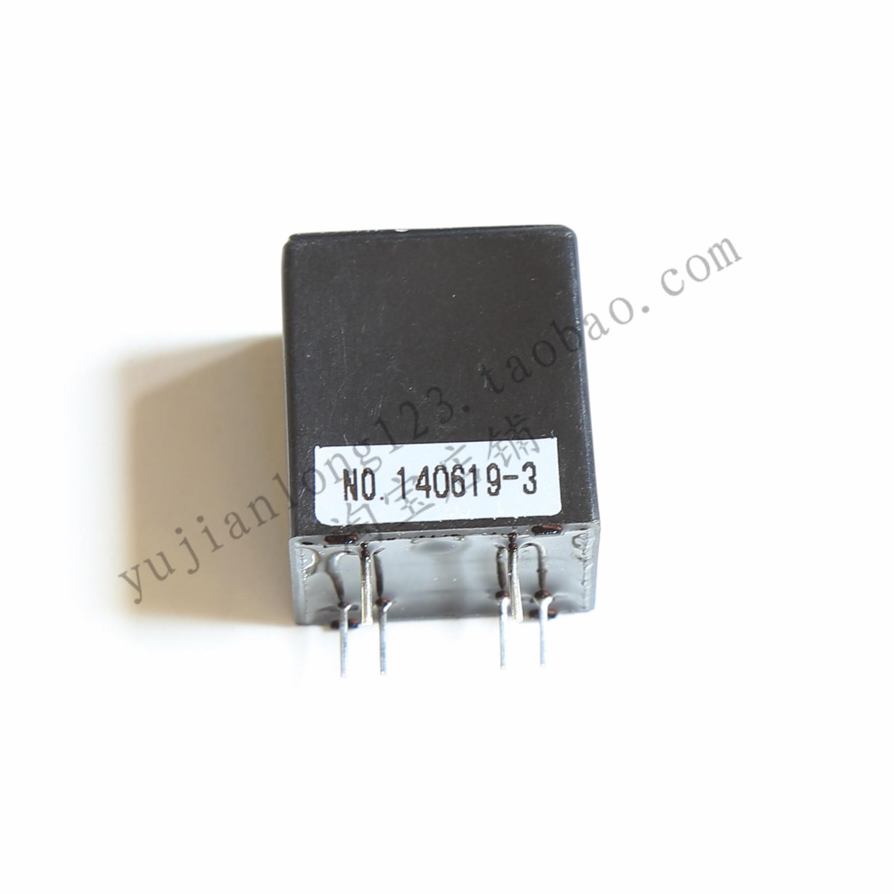 QBC-PS3.35A-30A مصدر واحد قاعة الاستشعار الحالية 15A25A امدادات الطاقة الجهد الخامس