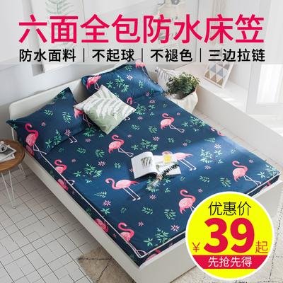 六面全包床笠席梦思床垫保护套全包拉链防水防潮可拆卸防尘罩套子