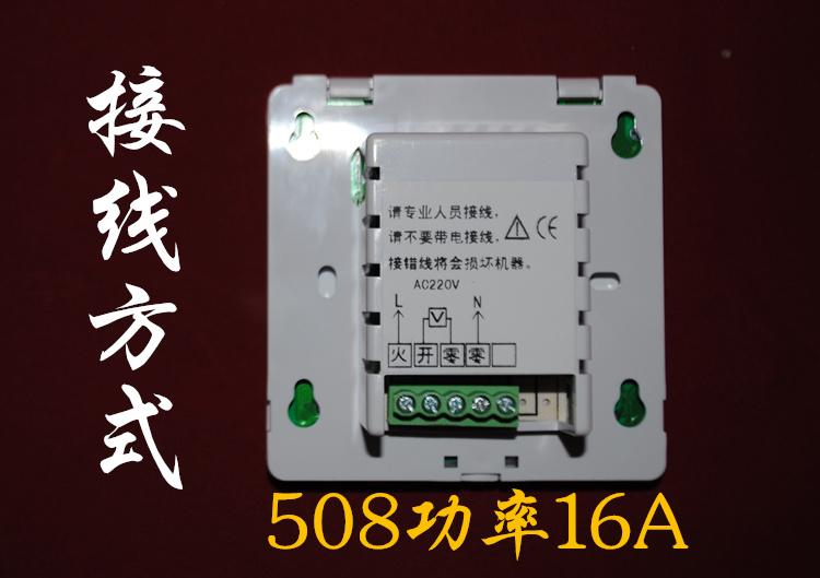 elektrické akumulační termostat elektrické 地暖 uhlíku z uhlíkových vláken, horečka a správce kabelů lcd spínací panel prodejce.