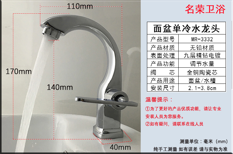 A single cold faucet Rong wash basin wash basin undercounter ceramic pots full copper faucet