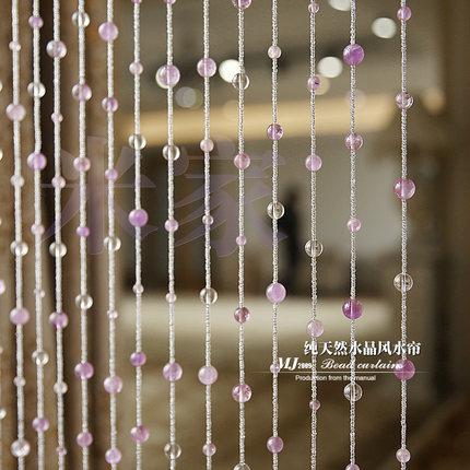 福祿寿暖簾(防巻き)珠簾風水エネルギー屏風本当天然水晶の珠簾を遮断する