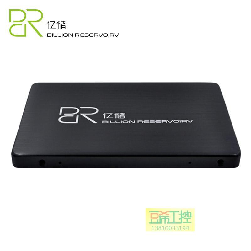 Die industrie milliarden an Solid State disk desktop - PC notebook mobile SSD2.5 zentimeter sata3 ultra 64 60 g