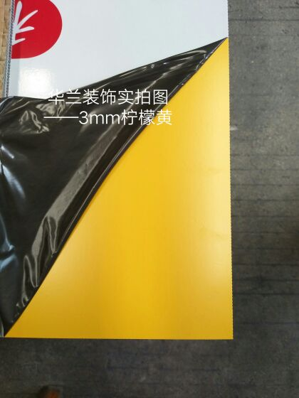 Factory direct sales! Shanghai auspicious aluminum plastic board 3mm lemon yellow interior exterior wall advertisement sign decoration special