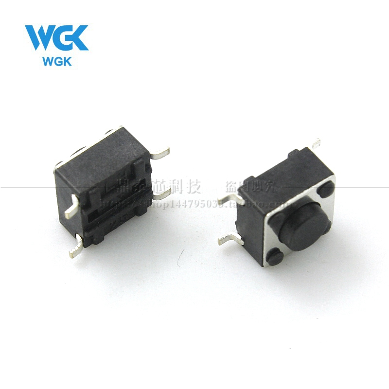 6x6 touch switch patch, environmental protection copper foot, high temperature resistant 6*6*4.3/4.5/5/5.5/6/7/8/9mm