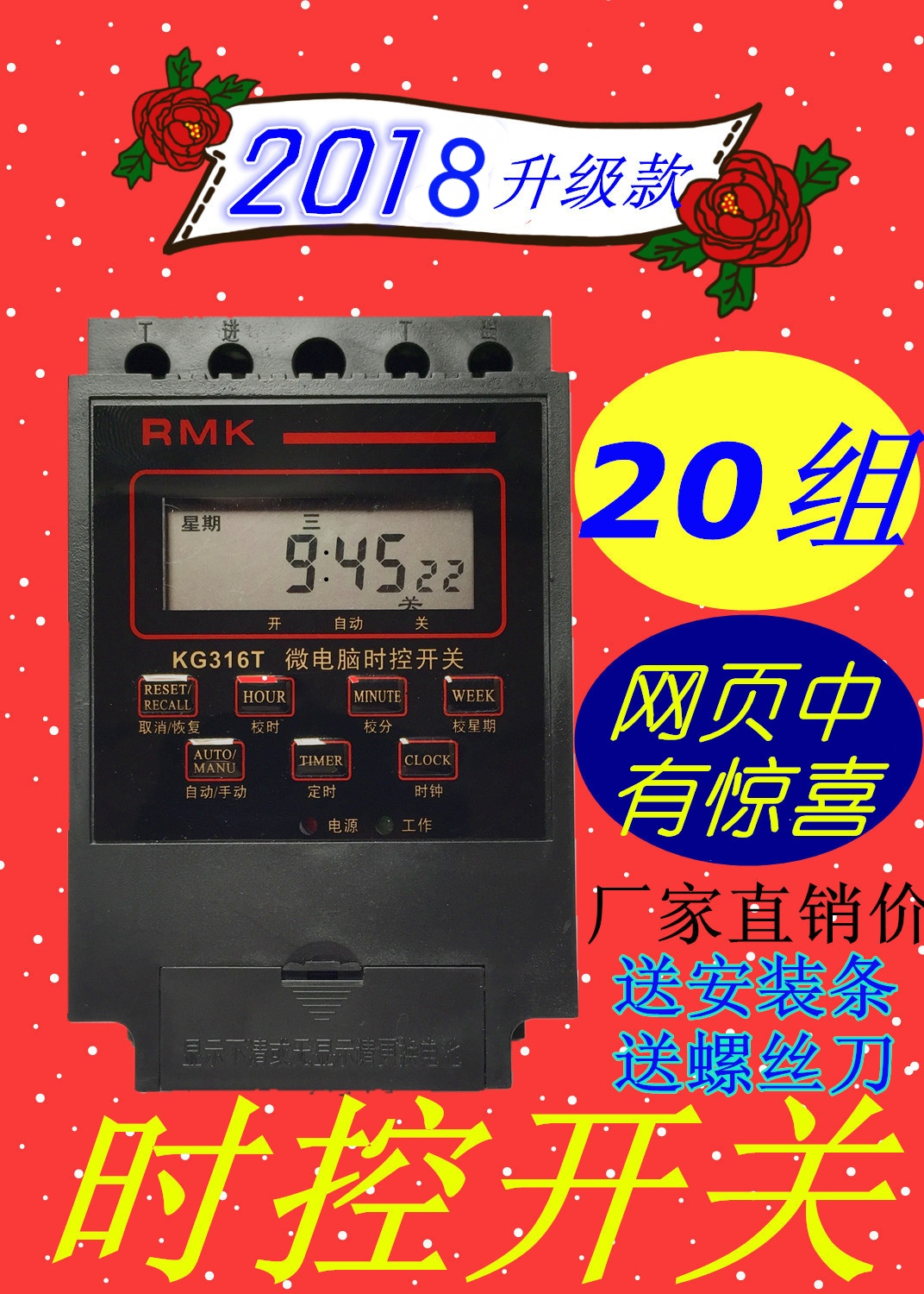 Microcomputer time control switch, KG316T advertisement, LED road light box timer, 220V electronic time control 20 groups