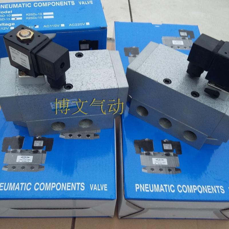 3 / 8 de dos cinco a cambio de válvula de control eléctrico. K25DH-10 la válvula electromagnética K25D-10