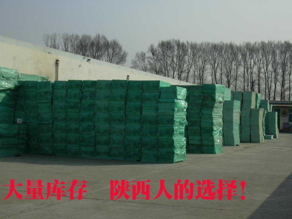 挤塑 izolace tepelné štíty 地暖 desky a podobné budovy střechu speciální pozemní vlhkostí