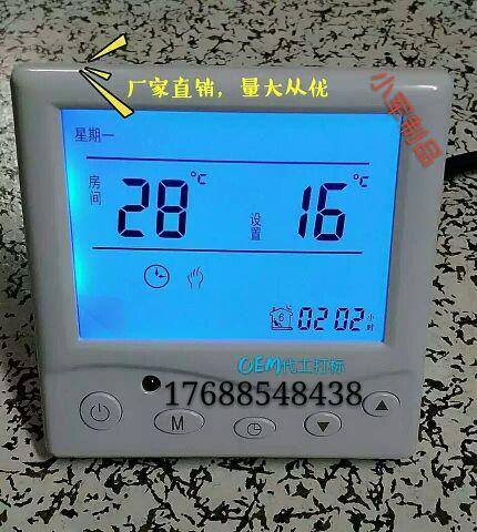 Die Vereinigten Staaten und die griechische Zentrale klimaanlage intelligenter thermostat großen LCD - bildschirm für drei speed - Fan - coil