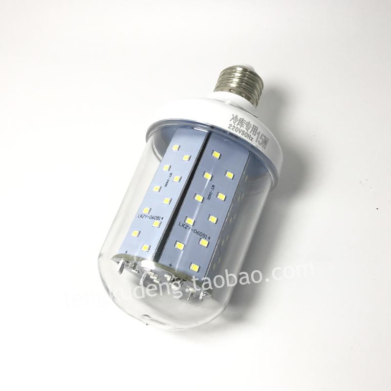 220V15W / 36V10W-LED frigorífico resistencia a baja temperatura en refrigerador especial luminarias lámpara explosion - proof impermeable de la bombilla