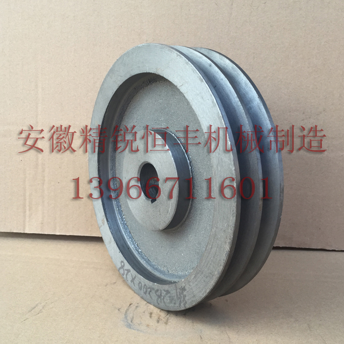 Cast iron pulley motor belt disk type A double slot 120-450mm (empty) direct manufacturers 2A