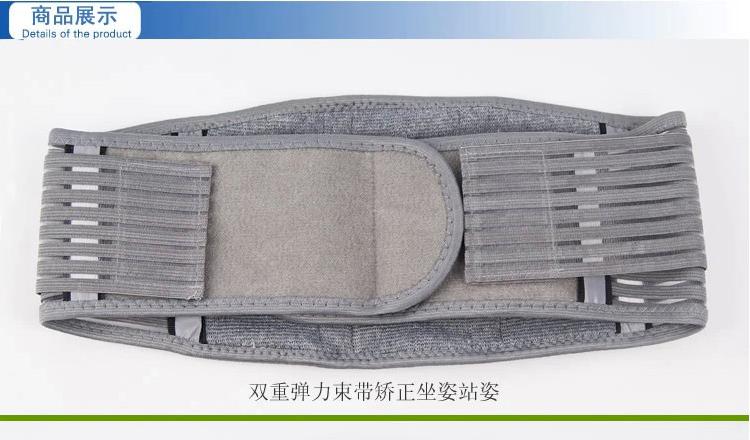 centura de protecţie de talie de talie cald de talie stomacul de oţel