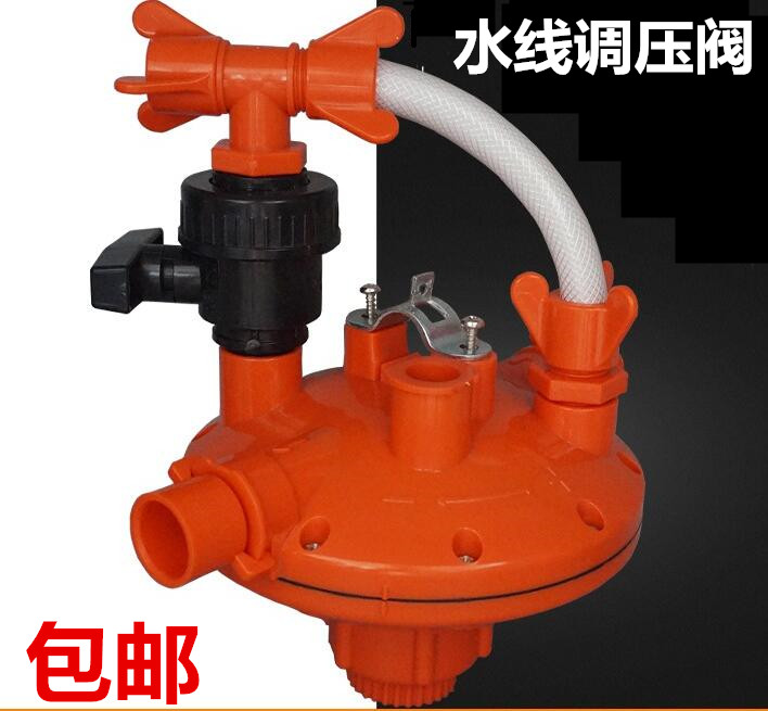 Poultry water line regulator, pressure reducing valve, chicken two-way automatic pressure regulating equipment, factory fittings, recoil type