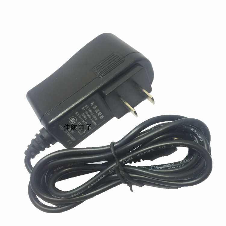 5V1.5A regulated power adapter 4.0*1.7DC head 1.5 meter 5V1A compatible 5V1500MA power supply
