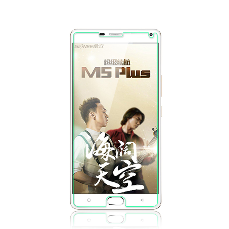 Jin m5plus GN8001 explosion-proof soft Pius transparent protective film m5puls HD M5P nano film
