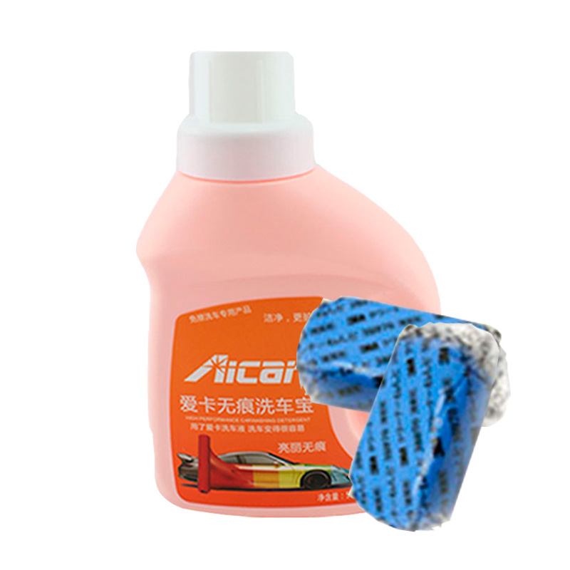 自動車用強力除染洗車液漆面ガラスを除いてアスファルト飛んで漆ヤニアスファルト洗浄洗剤スーツ