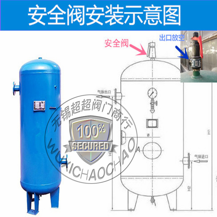 A27W-10T/16T micro screw spring type gas tank and steam boiler safety valve leakage of compressed air bag mail