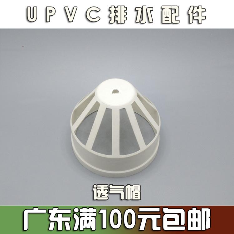 pvc - ventilation, fælles landbrugspolitik, dræning, ventilation, fælles landbrugspolitik, rør, fittings 5075110 dræning agent direkte