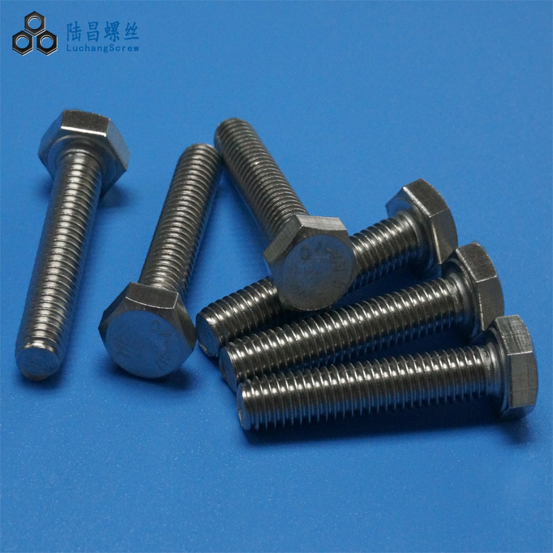 201 outer six corners screw M12*162025304050607080100150mm stainless steel