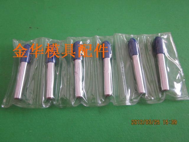 Natural diamond milling grinding wheel repair knife pencil pencil knife plastic wash microcarpa correction pen 1/4
