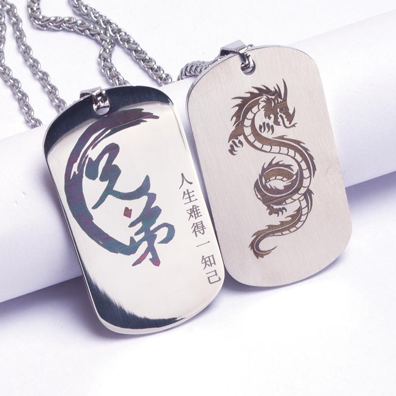 El Ejército de gente creativa marca DIY collar para hombres amantes de titanio y accesorios colgantes personalidad minimalista de personalización de letras