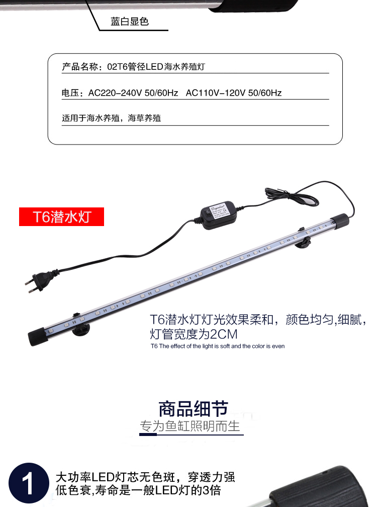 La pecera de luces LED tubo un impermeable de la luz de luces de buceo paisaje plantas de Acuario arowana especial lámpara lámpara