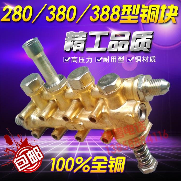Kupfer - Block hochdruck - Pumpe für die reinigung von Maschinen Teile waschmaschine waschen Pumpe seilzug seilscheiben schwungrad - Double