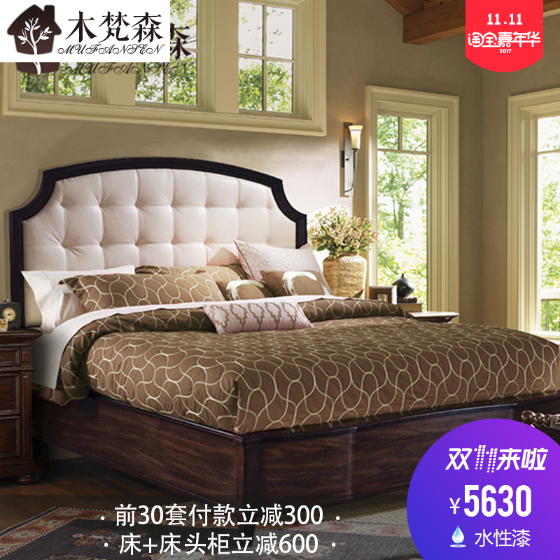 What makes the bed bed double bed 1.8 meters Nordic American 1.5 modern minimalist European wood bed bed bed