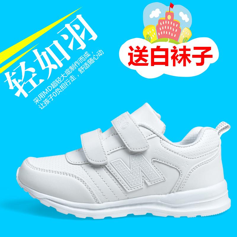 男童女童白色运动鞋儿童白波鞋舞蹈鞋透气板鞋学生鞋幼儿园小白鞋