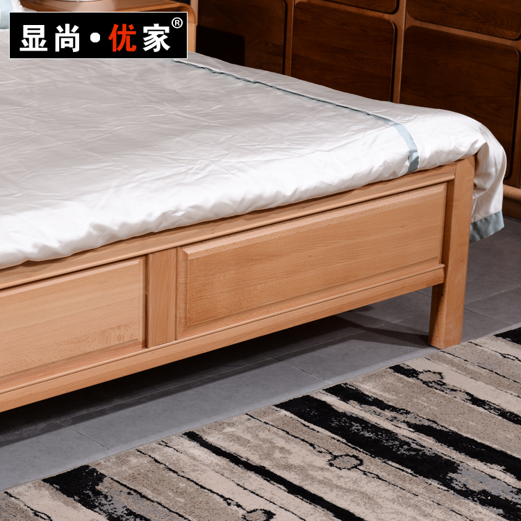 Outstanding modern Nordic bedroom double bed, 1.5 meters, 1.8 meters, all solid wood beech walnut double bed