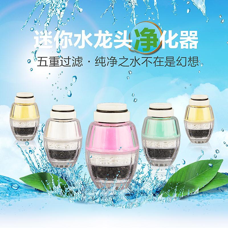 małe domowe urządzenia do oczyszczania wody z przodu głowy filtr do wody, filtry do oczyszczania wody w kuchni, filtr do wody z kranu.