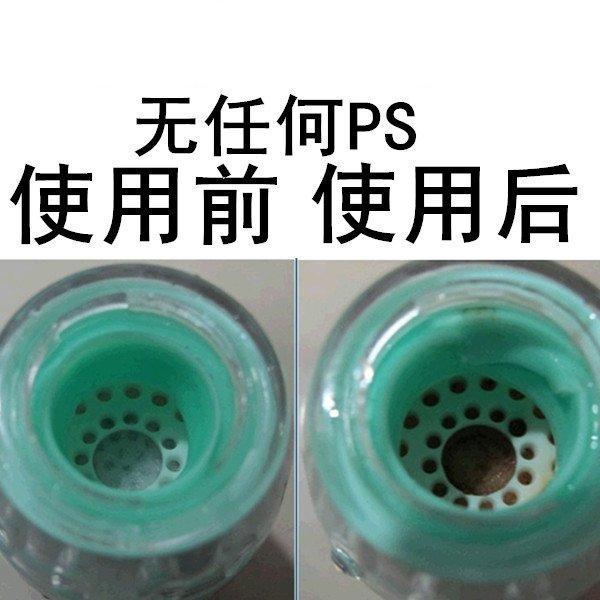 Water - zuiverings - en huishoudelijke kleine water filter keuken hoofd. Voor waterzuivering stromend water. Water.