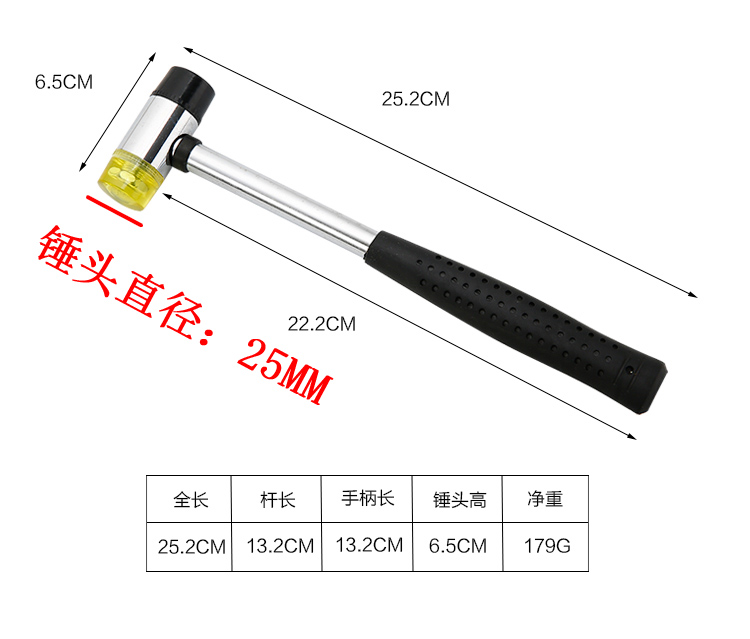 Elastic leather multifunction hammer hammer tool iron handle rubber hammer tool firmly Dichotomanthes hammer