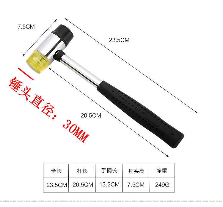 Hammer beating leather rubber hammer Dichotomanthes tile decoration firm rubber hammer hammer nylon rubber hammer with iron handle