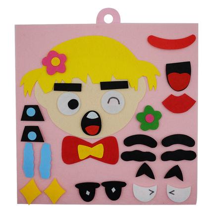 幼儿园生活动区区域区角玩具贴五官换表情玩教具投放益智自制材料