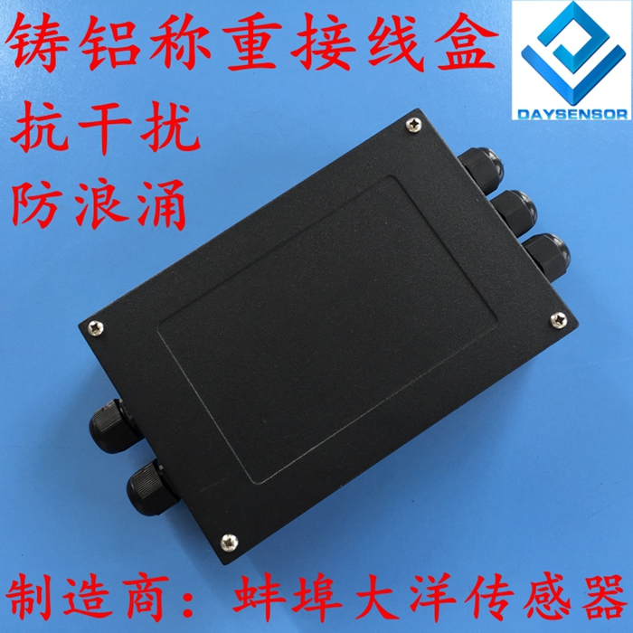 Cast aluminum pressure weighing sensor junction box 234 and one stainless steel weighing connection box 68 in one