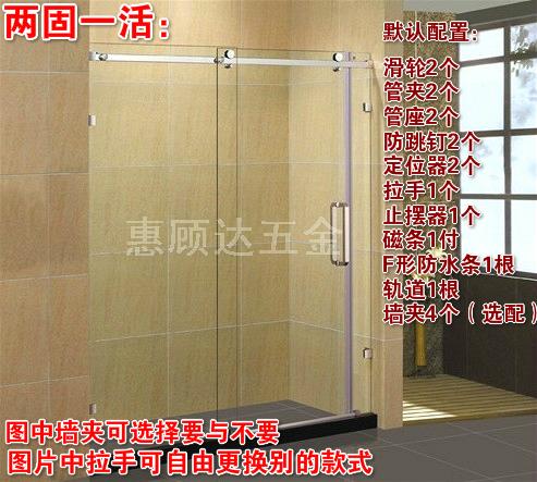 European and American popular stainless steel shower sliding door / sliding door / shower room simple special hardware accessories suite