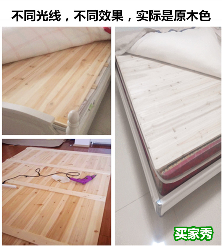 1.8 meters 1.5 meters 1.2 hard bedboard tatami wood of Chinese fir wood bed bed board custom row skeleton