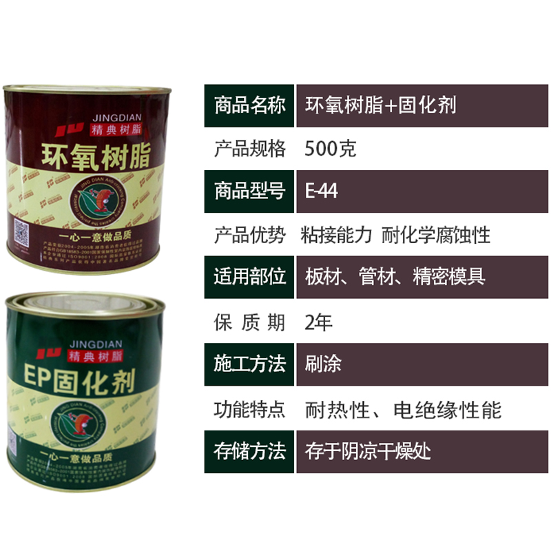 Klassische epoxidharz EP benutz epoxydharz - 1,55 kg neUe voll MIT korrosionsschutz schicken