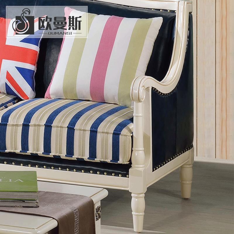 американский размер семьи 皮布 диван деревянные угол сочетание Средиземноморского диван минималистский Европейский гостиная мебель