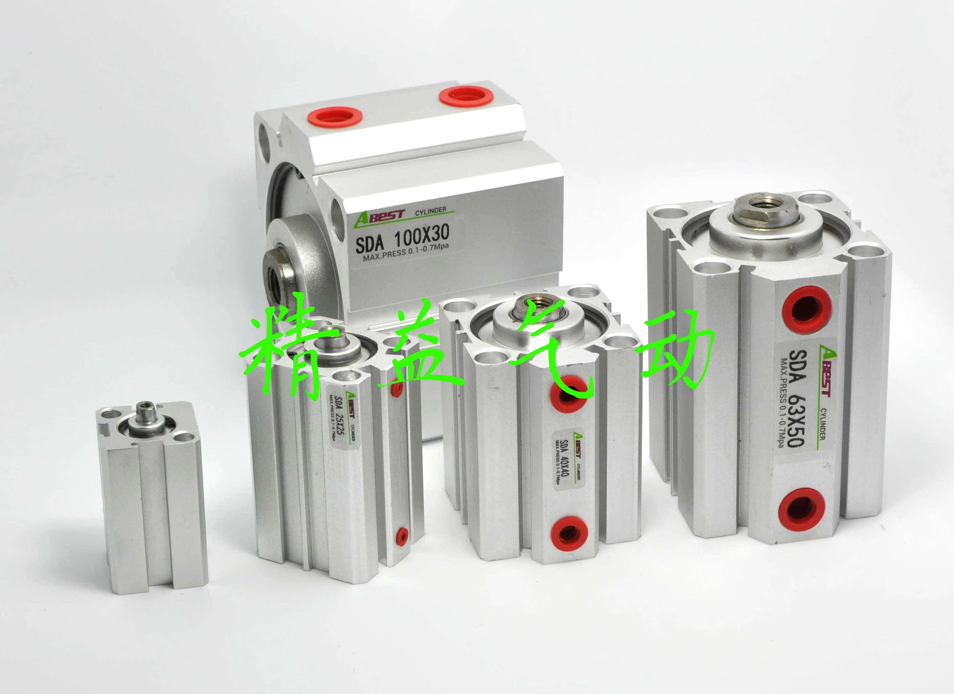Tiệm bán đồ SDA cylinder 25*30 được đặt ra từ băng SDAD đôi