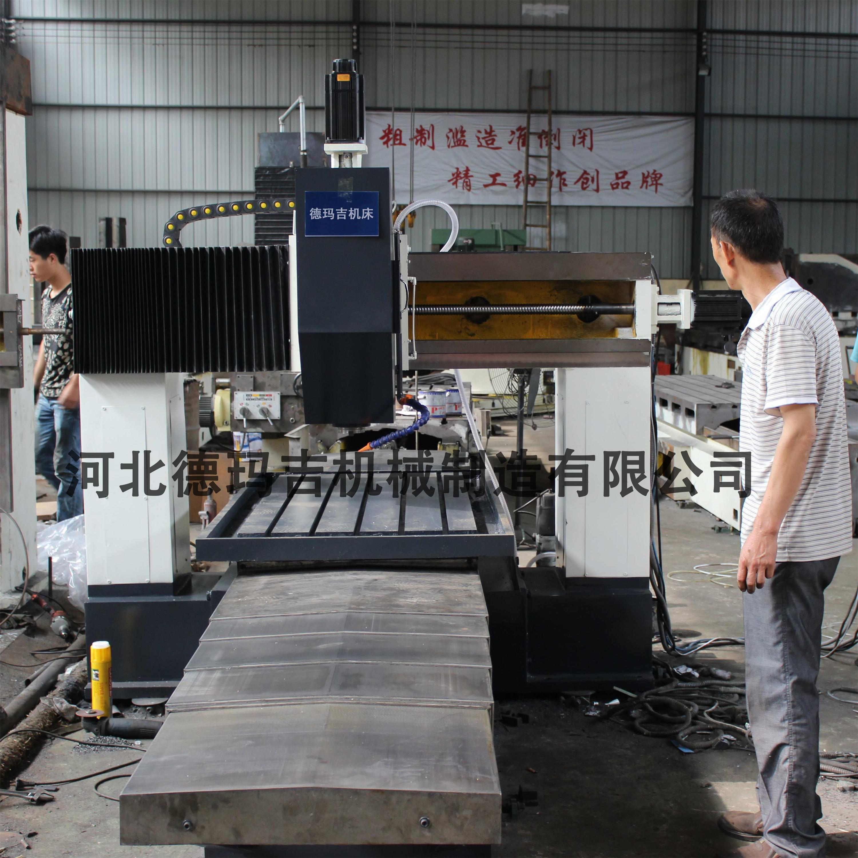 CNC Longmen milling machine worktable mobile Longmen milling machine numerical control customized CNC Longmen milling machine casting