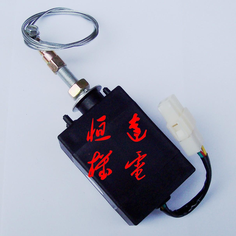 автомобиль с морской универсальный 24v дизель - генератор огнетушитель электронный ускоритель выключатель остановки контроллер