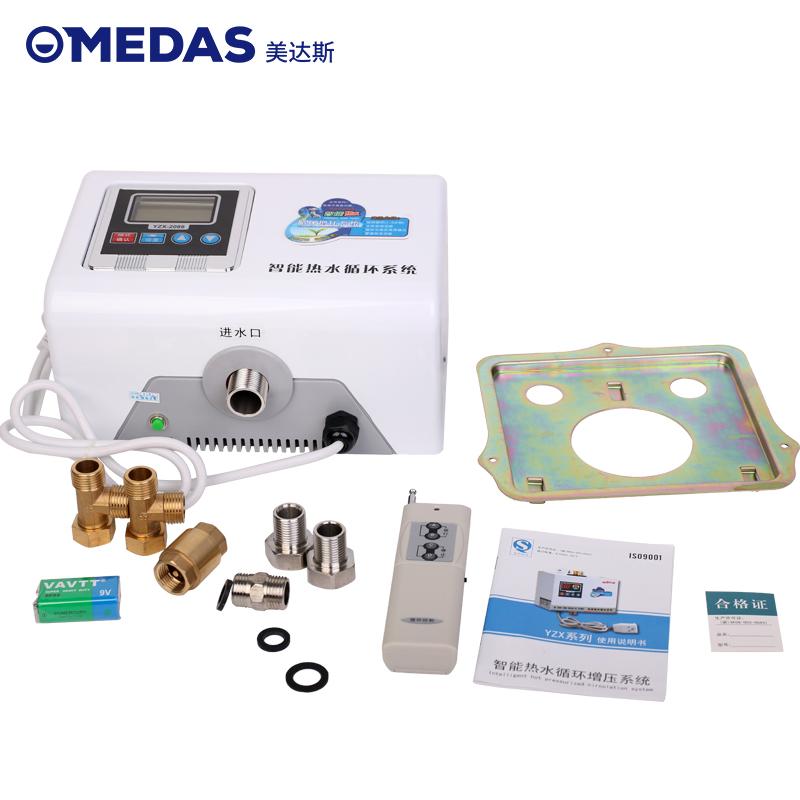 El sistema de circulación de agua caliente doméstica medamax inteligente de retorno automático de la bomba de circulación de la energía solar y aire caliente