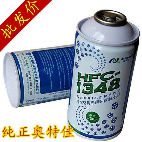 La Honda Civic accordo l'IDEA di Sidi 锋范 Freddo e Neve specie del refrigerante Freon Freddo del Carbone